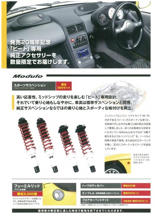 img-X11112903-0001