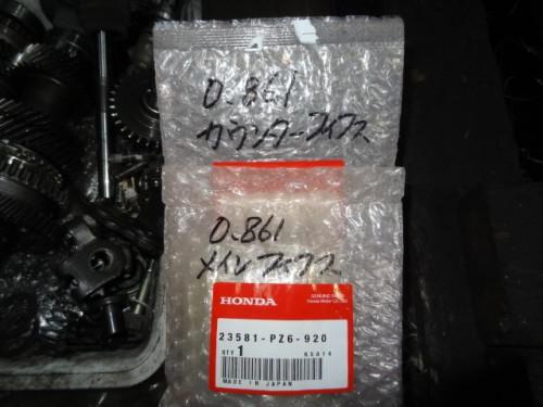 DSC08580
