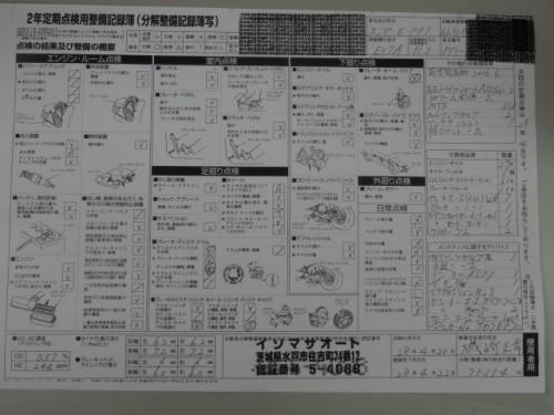 DSC09891